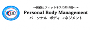 Personal Body Management